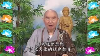 Kinh Đại Phương Quảng Phật Hoa Nghiêm, tập 0285