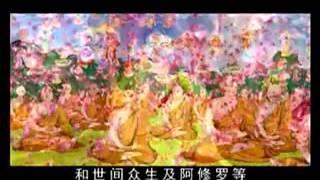 Sự Tích Phật A Di Đà (Đầy Đủ 10 Tập, Mới, Rất Hay) - Tập 7 B