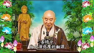 Kinh Đại Phương Quảng Phật Hoa Nghiêm, tập 0078