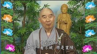 Kinh Đại Phương Quảng Phật Hoa Nghiêm, tập 0200