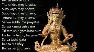 Vajrasattva Mantra - Thần chú Kim Cang Tát Đỏa (100 âm)