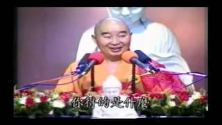Kinh Kim Cang Giảng ký Tập 5 - Pháp Sư Tịnh Không
