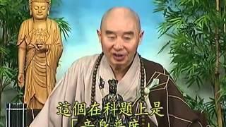 Tập 068 - (HQ) Kinh Đại Thừa Vô Lượng Thọ - Pháp sư Tịnh Không chủ giảng -  cẩn dịch cư sĩ Vọng Tây