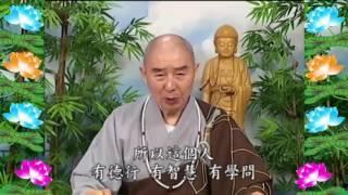 Kinh Đại Phương Quảng Phật Hoa Nghiêm, tập 0254