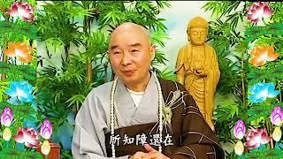 Kinh Đại Phương Quảng Phật Hoa Nghiêm, tập 0138
