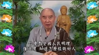 Kinh Đại Phương Quảng Phật Hoa Nghiêm, tập 0291