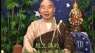 Kinh Địa Tạng Bồ Tát Bổn Nguyện, tập 24 - Pháp Sư Tịnh Không