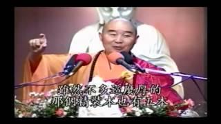 Kinh Kim Cang Giảng ký Tập 7 - Pháp Sư Tịnh Không