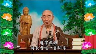 Kinh Đại Phương Quảng Phật Hoa Nghiêm, tập 0029