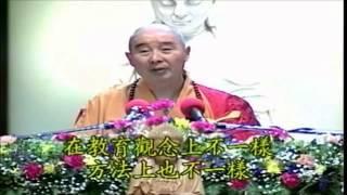 Kinh Kim Cang Giảng ký Tập 90 - Pháp Sư Tịnh Không