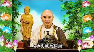 Kinh Đại Phương Quảng Phật Hoa Nghiêm, tập 0036