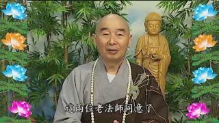 Kinh Đại Phương Quảng Phật Hoa Nghiêm, tập 0140