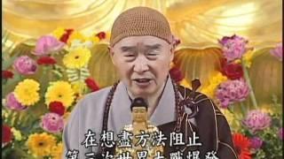 Liên Hoa Hóa Sanh ★Trích Kinh Vô Lượng Thọ - Pháp Sư Tịnh Không