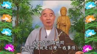 Kinh Đại Phương Quảng Phật Hoa Nghiêm, tập 0277
