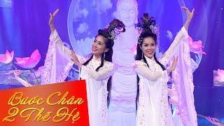 Tạ Ơn Từ Phụ - Dương Cẩm Lynh ft Lê Phương [Official]