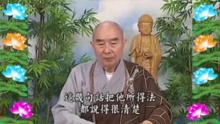 Kinh Đại Phương Quảng Phật Hoa Nghiêm, tập 0286