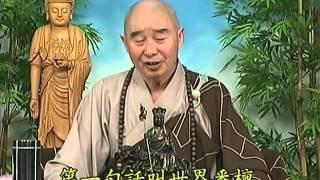 Tập 069 - (HQ) Kinh Đại Thừa Vô Lượng Thọ - Pháp sư Tịnh Không chủ giảng -  cẩn dịch cư sĩ Vọng Tây