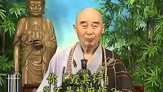 Tập 125 - (HQ) Kinh Đại Thừa Vô Lượng Thọ - Pháp sư Tịnh Không chủ giảng -  cẩn dịch cư sĩ Vọng Tây