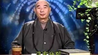Giáo Dục - Phong Thủy - Vận Mạng 3/4