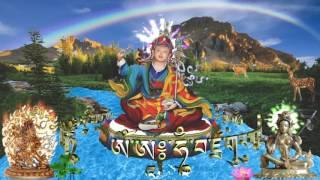 Great mantra Guru Rinpoche & The Prayer to Guru Rinpoche