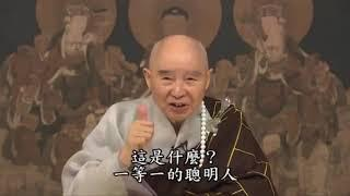 Niệm Phật A Di Đà là tu phước báo lớn, niệm Phật A Di Đà là tu đại thiện căn
