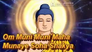 Thần chú Phật Thích Ca giúpbạn mau chóng thànhtựu giácngộ giảithoát .
