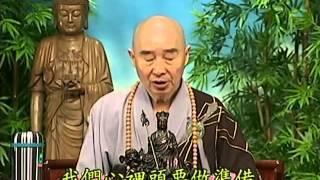 Tập 144 - (HQ) Kinh Đại Thừa Vô Lượng Thọ - Pháp sư Tịnh Không chủ giảng -  cẩn dịch cư sĩ Vọng Tây