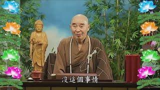 Kinh Đại Phương Quảng Phật Hoa Nghiêm,  tập 0011