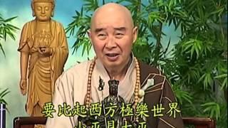 Tập 093 - (HQ) Kinh Đại Thừa Vô Lượng Thọ - Pháp sư Tịnh Không chủ giảng -  cẩn dịch cư sĩ Vọng Tây