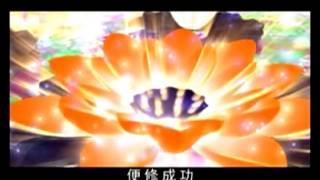 Sự Tích Phật A Di Đà (Phần 3, HD) (Rất Hay) - Diệu Pháp Âm