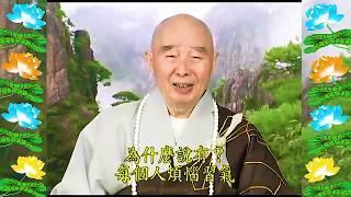 Đại Phương Quảng Phật Hoa Nghiêm Kinh, tập 1469