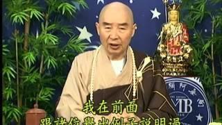 Kinh Địa Tạng Bồ Tát Bổn Nguyện, tập 29 - Pháp Sư Tịnh Không