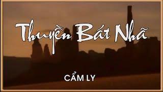 Nhạc Phật Giáo - Thuyền Bát Nhã - ca sĩ Cẩm Ly