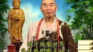 Kinh Vô Lượng Thọ tập 35.mpg - Pháp Sư Tịnh Không