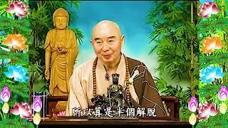 Kinh Đại Phương Quảng Phật Hoa Nghiêm, tập 0108