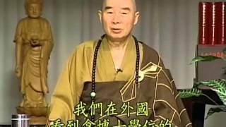 Tập 020 - (HQ) Kinh Đại Thừa Vô Lượng Thọ - Pháp sư Tịnh Không chủ giảng -  cẩn dịch cư sĩ Vọng Tây