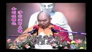 Kinh Kim Cang Giảng ký Tập 15 - Pháp Sư Tịnh Không