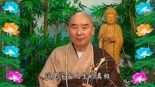 Kinh Đại Phương Quảng Phật Hoa Nghiêm, tập 0124