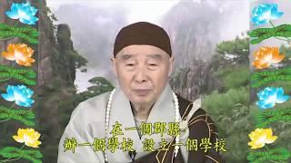 Đại Phương Quảng Phật Hoa Nghiêm Kinh, tập 1504