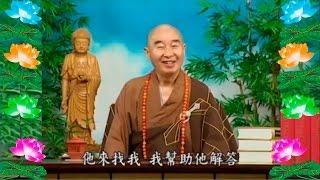 Kinh Đại Phương Quảng Phật Hoa Nghiêm,  tập 0025