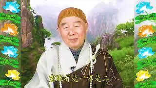 Đại Phương Quảng Phật Hoa Nghiêm Kinh, tập 1497