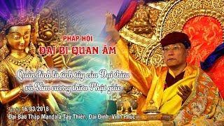 Quán Đỉnh Là Tinh Túy Của Đại Thừa Và Kim Cương Thừa Phật Giáo