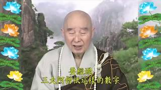Đại Phương Quảng Phật Hoa Nghiêm Kinh, tập 1513