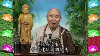 Kinh Đại Phương Quảng Phật Hoa Nghiêm, tập 0083