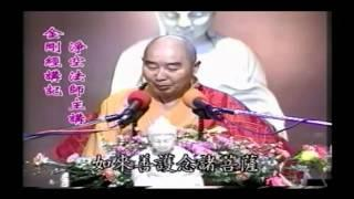Kinh Kim Cang Giảng ký Tập 13 - Pháp Sư Tịnh Không