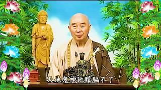 Kinh Đại Phương Quảng Phật Hoa Nghiêm, tập 0064