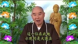 Kinh Đại Phương Quảng Phật Hoa Nghiêm, tập 0358