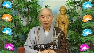 Kinh Đại Phương Quảng Phật Hoa Nghiêm, tập 0175