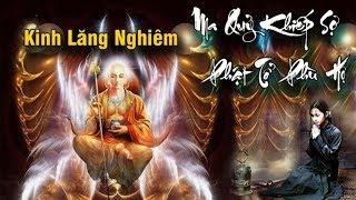 Nếu Nghe Kinh Này M.a Qu.ỷ Tà Ám Tránh Xa, Phật Tổ phù hộ cực kỳ linh nghiệm gặp nhiều may mắn