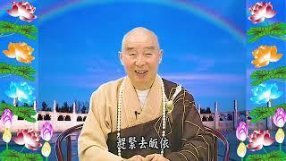 Kinh Đại Phương Quảng Phật Hoa Nghiêm, tập 0481